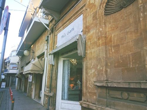 Nicosia Cyprus Center 3