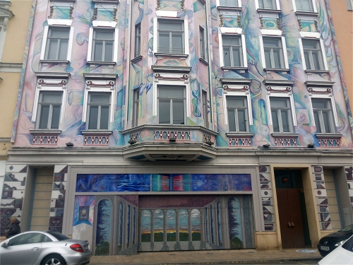 colorful building in vienna, vienna, austria
